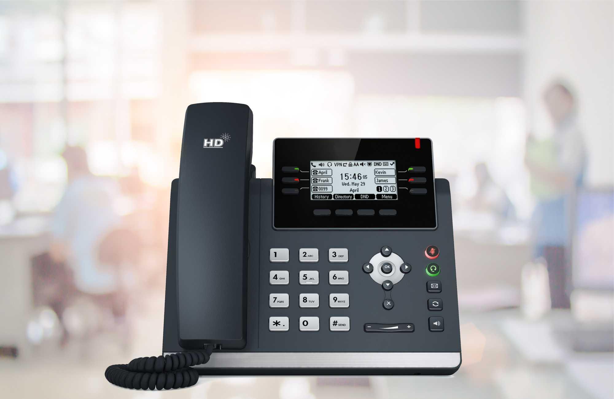 netphone-hero-260418.jpg